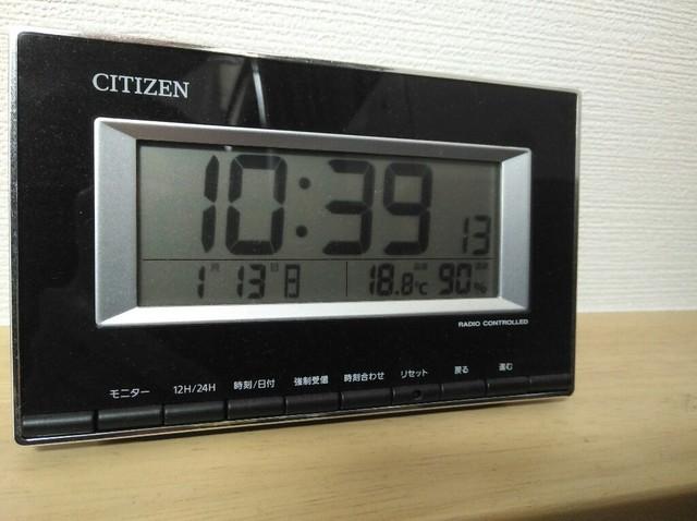 部屋の湿度.jpg